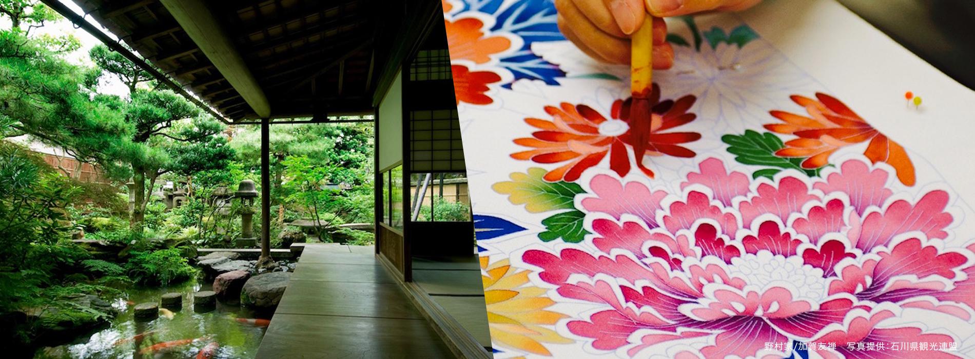 野村家/加賀友禅 写真提供:石川県観光連盟